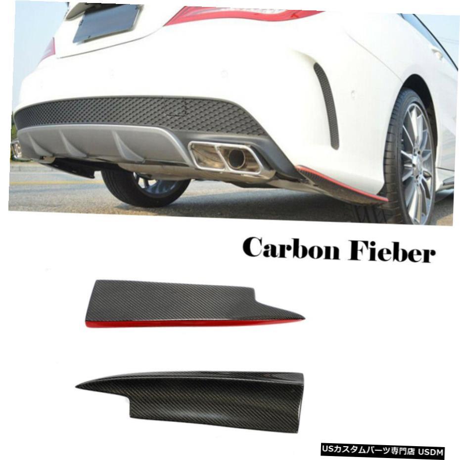 【サイズ交換OK】 エアロパーツ 2倍カーボンリヤサイドバンパーリップスプリッタのためにメルセデスCLA W117 CLA45 CLA250 13-19 2x Carbon Rear Side Bumper Lip Splitter For Mercedes CLA W117 CLA45 CLA250 13-19, トーカ堂TVショッピング e2395c67