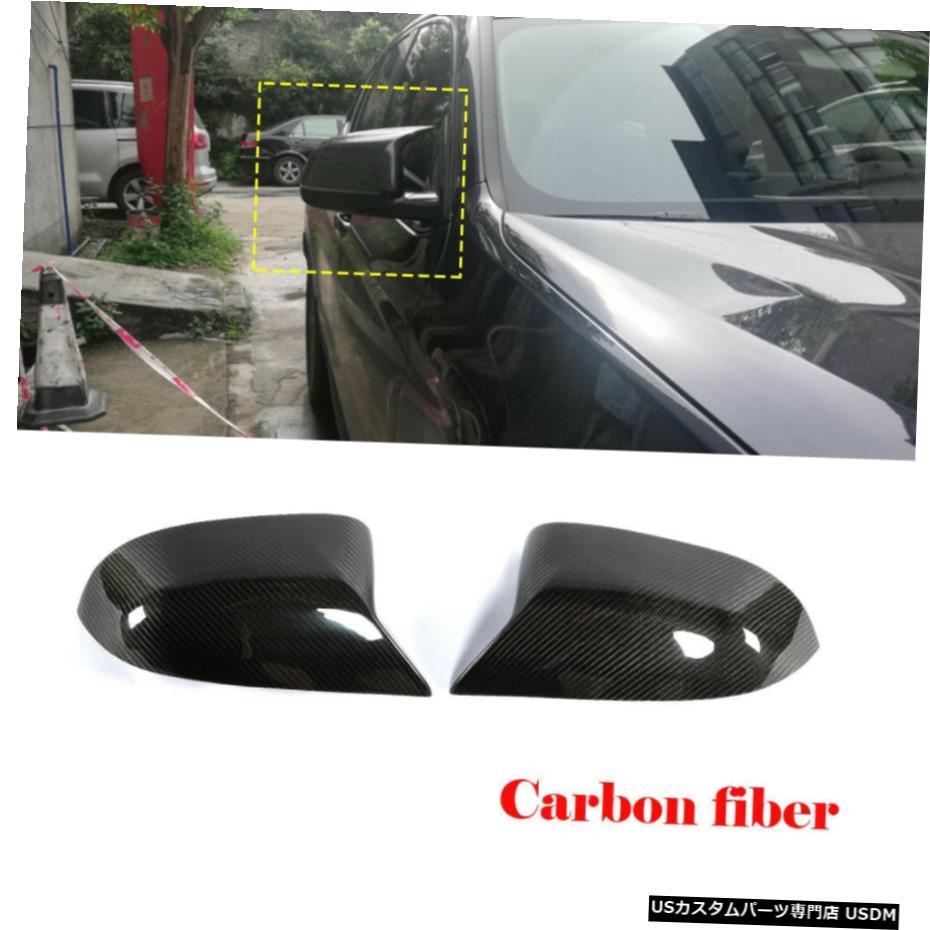 殿堂 エアロパーツ BMW X3 G01 X4 G02 X5 X6 G05 G06カーボンサイドミラーカバーキャップの交換のための19+ For BMW X3 G01 X4 G02 X5 G05 X6 G06 Carbon Side Mirror Cover Cap Replacement 19+, アラカワマチ 8f17f295