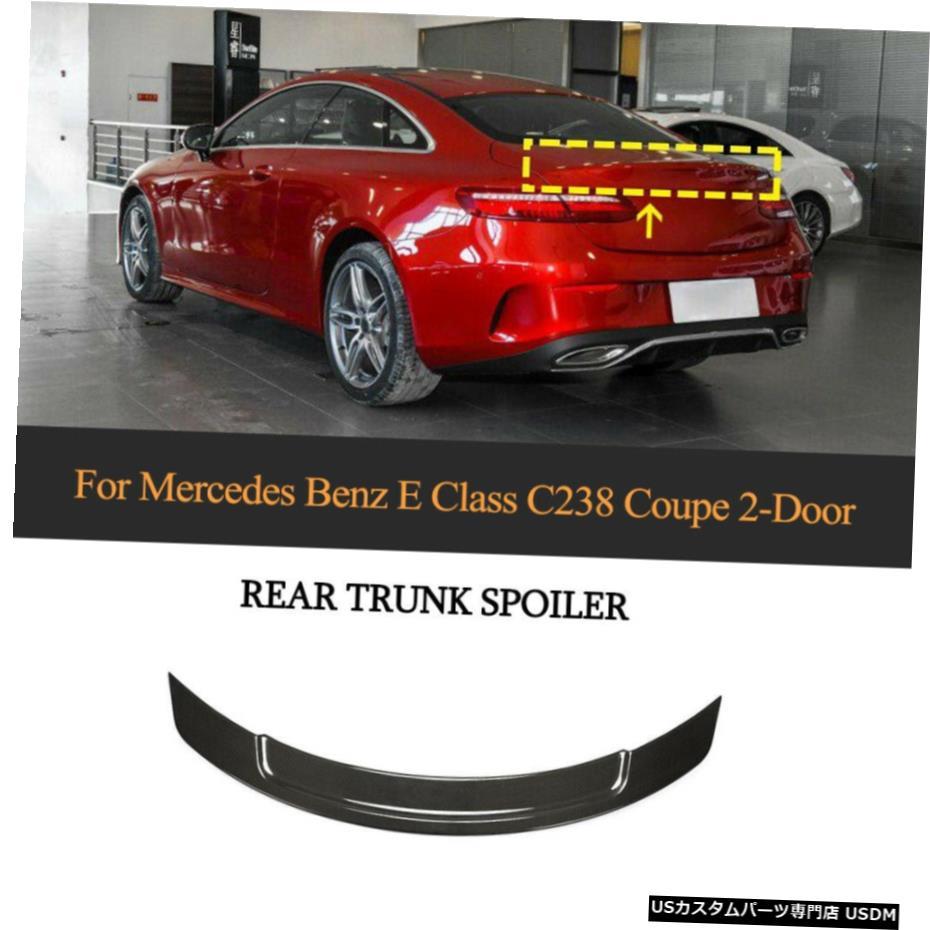 アンマーショップ エアロパーツ カーボンファイバーリアトランクスポイラーフィット感のためのベンツC238 E300 E400クーペE500E53 E400クーペE500E53 Trunk 2017UP Carbon Fiber Rear For Trunk Spoiler Fit For Benz C238 E300 E400 E500E53 Coupe 2017UP, 香々地町:950e62ea --- santrasozluk.com