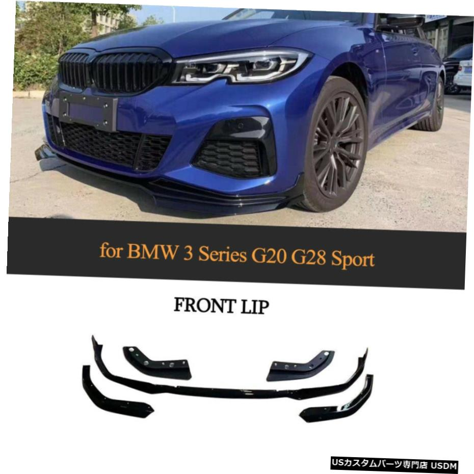<title>車用品 バイク用品 >> パーツ 外装 エアロパーツ その他 セットPPフロントバンパーチンリップスポイラースプリッタキットBMW 3Series いよいよ人気ブランド G20 G28 2020 Set PP Front Bumper Chin Lip Spoiler Splitter Kit For BMW</title>
