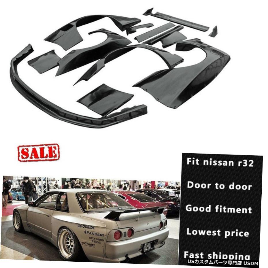 (税込) エアロパーツ R32 GTRフロント/リアフェンダー/サイドスカート/スポイラーRB-スタイルリップFRPワイドボディキット For R32 GTR Front /Rear fender/Side Skirt/Spoiler RB-Style Lip FRP wide Body Kit, ナカツシ 1a77d556