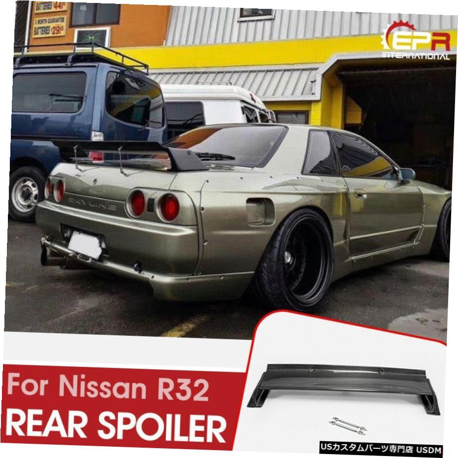 新発売の エアロパーツ カーボンリアスポイラーウイング修理(支持棒を含める)日産R32 GTR RBテープの場合 RB Carbon GTR Rear Spoiler Wing Tape Refit (Include support rod) For Nissan R32 GTR RB Tape, エコ肥料店:c81cc469 --- unifiedlegend.com