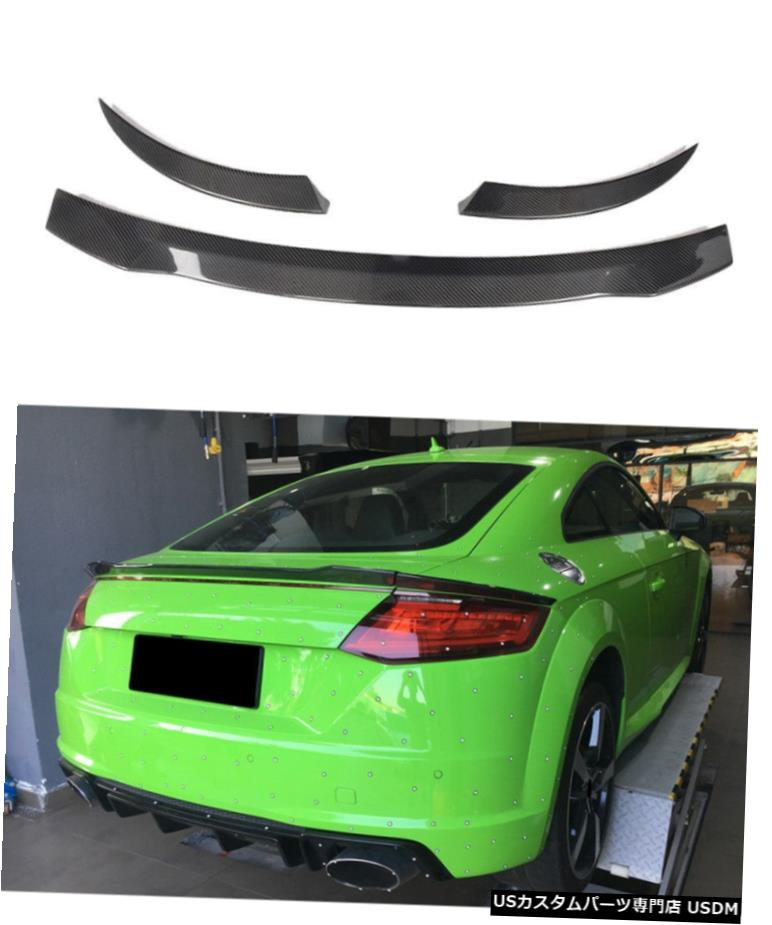 今季一番 エアロパーツ アウディTT TTS TTRSリアトランクスポイラーブートウィングBodykitカーボンファイバーは、フィット15-17 Fits Audi TT TTS TTRS Rear Trunk Spoiler Boot Wing Bodykit Carbon Fiber 15-17, BEE SPORTS dc025248