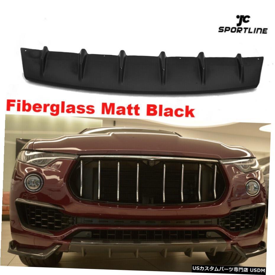 【国産】 エアロパーツ フロントバンパースポイラーリップのためにマセラティレバンテスポーツユーティリティ4D 16-17マットブラック Front Bumper Lip Spoiler For Maserati Levante Sport Utility 4D 16-17 Matt Black, ポンプブロワ 845899c4