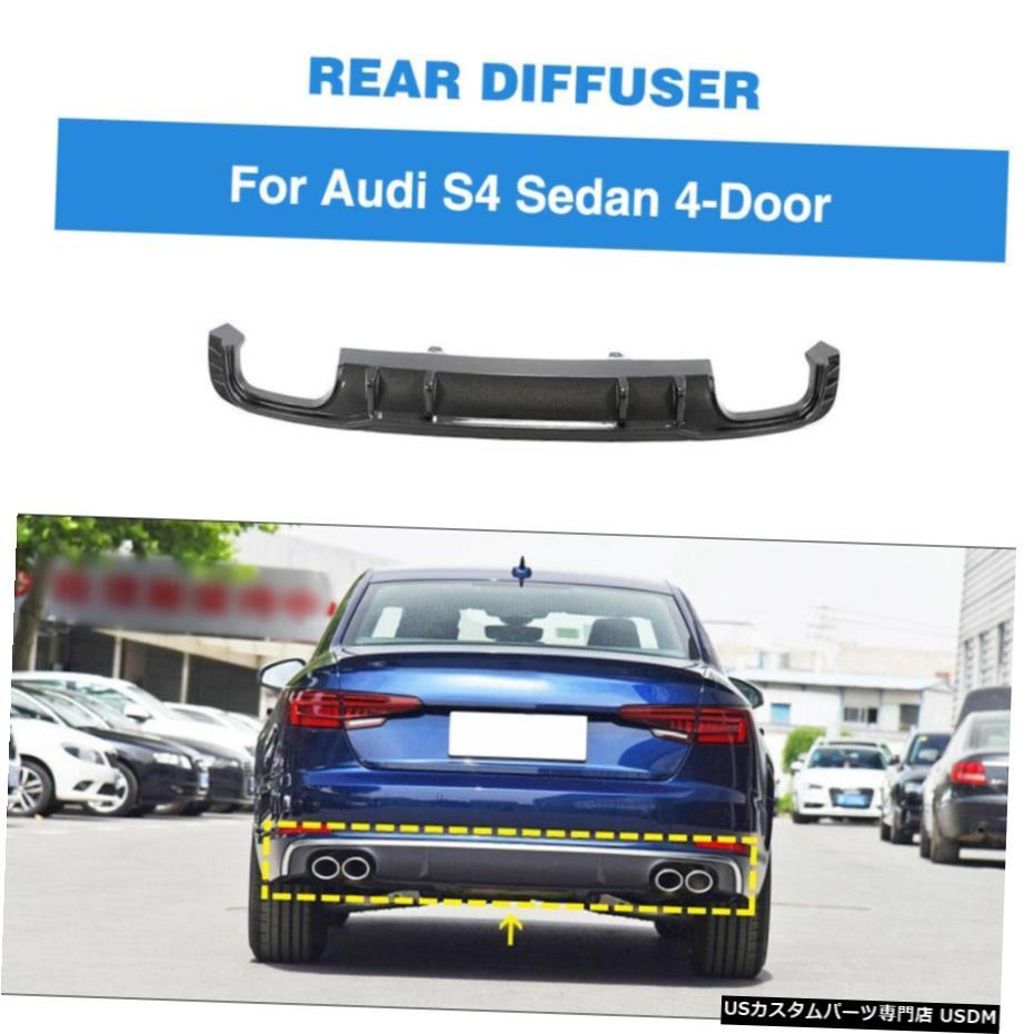 車用品 バイク用品 >> パーツ 格安SALEスタート 外装 エアロパーツ その他 アウディS4セダン2018年から2019年リアバンパーディフューザーリップスポイラーカーボンファイバーのための適合 Fit for Audi S4 Spoiler Diffuser Lip Carbon Bumper Fiber 2018-2019 セールSALE%OFF Sedan Rear