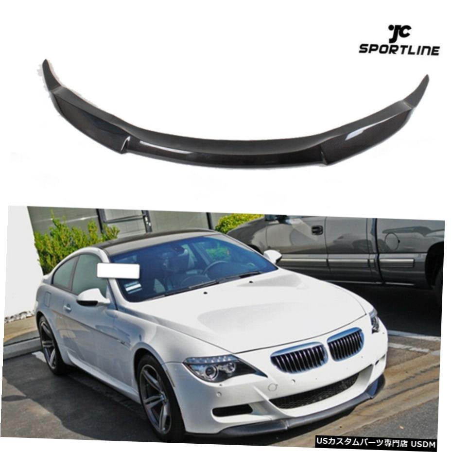 <title>車用品 バイク用品 >> パーツ 外装 エアロパーツ その他 2020新作 BMW 6シリーズE64 M6 2Door 2006年から2010年のためのカーボンファイバーフロントバンパーリップスポイラー Carbon Fiber Front Bumper Lip Spoiler for 6 Series E64 2006-2010</title>
