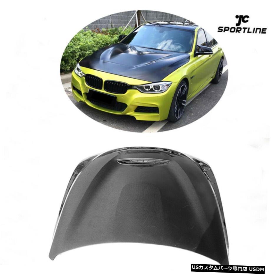 100 %品質保証 エアロパーツ F30 BMW 3シリーズ4 F3??0のF32のF33のF36 F33 14-19のためのすべてのカーボンファイバーフロントフードカバーのふた All Carbon Fiber Front F36 Hood Cover Lid For BMW 3 4 Series F30 F32 F33 F36 14-19, スターアイ:30370373 --- agroatta.com.br