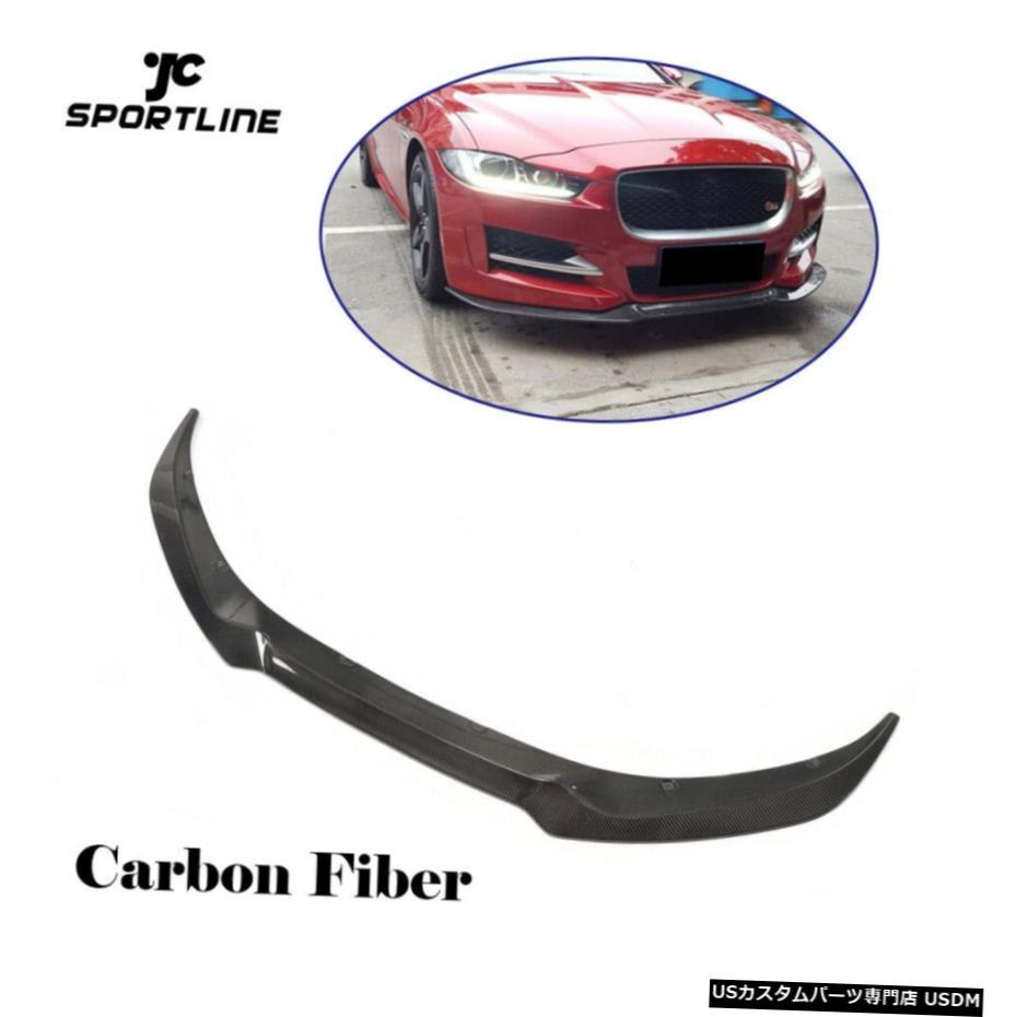 人気激安 エアロパーツ Jaguar 車のフロントリップスポイラーバンパーチンボディキットのジャガーXE 2015-2017カーボンファイバー Car Front Lip Bumper 2015-2017 Chin XE Spoiler Body Kit For Jaguar XE 2015-2017 Carbon Fiber, プリンカップのお店suipa:ec3594bd --- kventurepartners.sakura.ne.jp