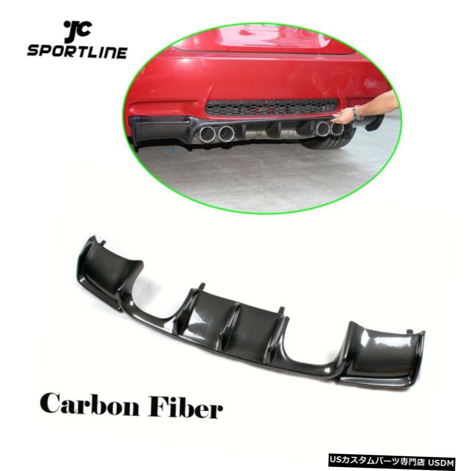 激安大特価! エアロパーツ Carbon BMW E92 M3用カーボンファイバーリアバンパーディフューザーリップ下のフィンフィット2008年から2013年 Carbon Fin Fiber 2008-2013 Rear Bumper Lip Diffuser Lower Fin Fit for BMW E92 M3 2008-2013, free feel:7d77487d --- villanergiz.com