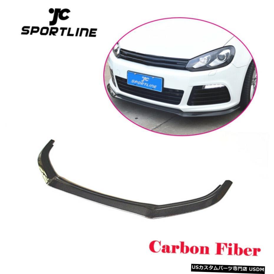 【最安値挑戦】 エアロパーツ Volkswagen カーボンファイバーフロントバンパーリップスポイラーのためにフォルクスワーゲンVWゴルフ6 R20ボディキット Carbon Fiber Fiber Front Bumper Lip Spoiler Kit For Volkswagen VW Golf 6 R20 Body Kit, sawa a la mode サワアラモード:eb6377b7 --- kventurepartners.sakura.ne.jp