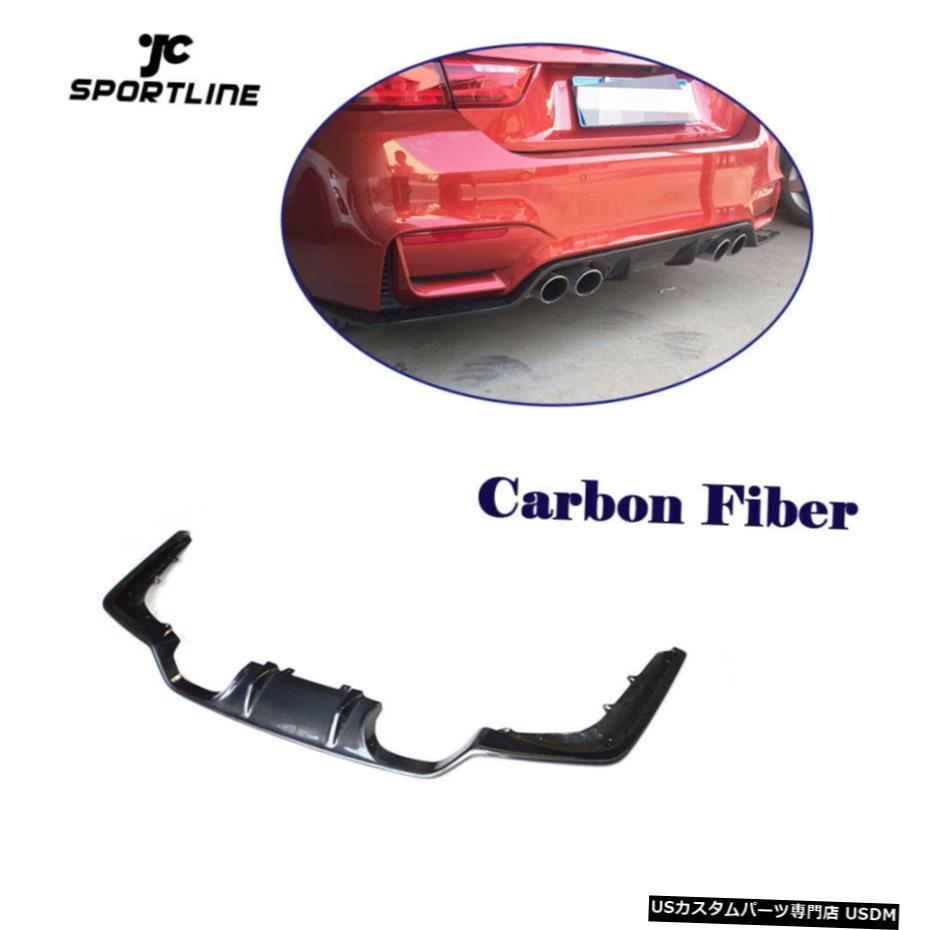 安価 エアロパーツ F82 BMW F80 Fit M3 F82 M4 15-17炭素繊維用リヤディフューザーリップバンパースポイラーフィット Rear Lip M3 Diffuser Bumper Spoiler Fit for BMW F80 M3 F82 M4 15-17 Carbon Fiber, FT IMPORT:9105e31d --- svatebnidodavatel.cz