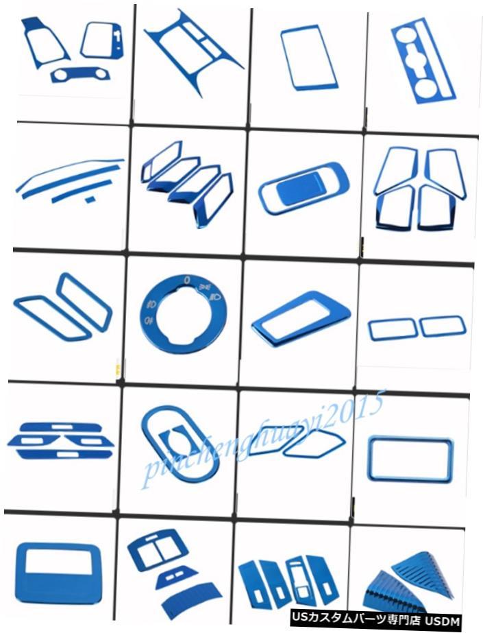 激安正規  エアロパーツ ブルーステンレスカーインテリアキットカバートリムのためにフォルクスワーゲンVW T-ROC Blue 2018 2019 Blue Stainless Cover Car エアロパーツ Interior Kit Cover Trim For Volkswagen VW T-ROC 2018 2019, 事務蔵:10d9d71a --- stjohnscbse.co.in