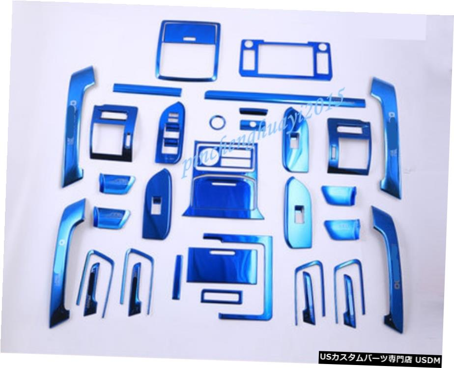 【T-ポイント5倍】 エアロパーツ FJ150 ブルーステンレスカーインテリアキットカバートリムトヨタプラドFJ150 2019 2018 2019 Blue Toyota Stainless Car Interior Kit Cover Trim For Toyota Prado FJ150 2018 2019, 温泉津町:c2775f57 --- kventurepartners.sakura.ne.jp