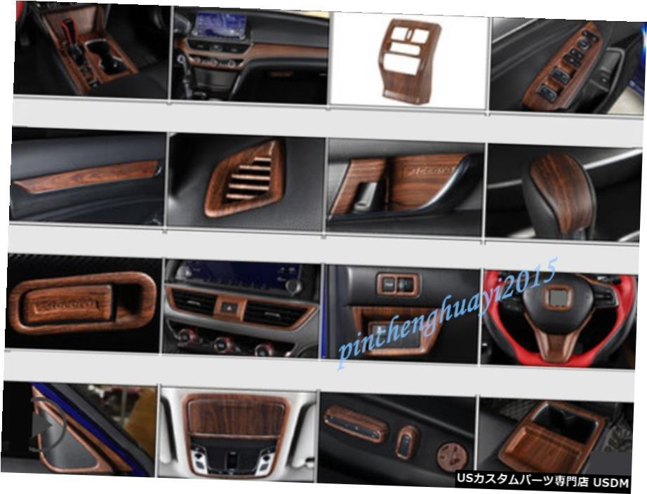 Wood Trim Kit Accord Car ピーチ木目スタイルの車のインテリアキットカバートリムのためにホンダアコード2018 2019 Cover Grain Style 2018 2019 For Honda Interior エアロパーツ Peach