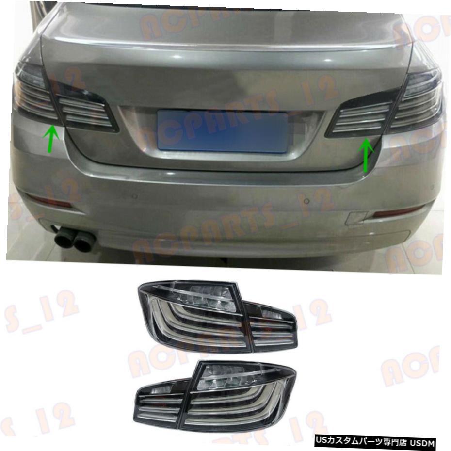 人気の エアロパーツ Taillight BMW Lamp 5シリーズのために2011年から2017年のスモークブラックLEDテールランプリアランプアセンブリ For Assembly BMW 5 Series 2011-2017 Smoked Black LED Taillight Rear Lamp Assembly, アアポワ:67004287 --- easassoinfo.bsagroup.fr