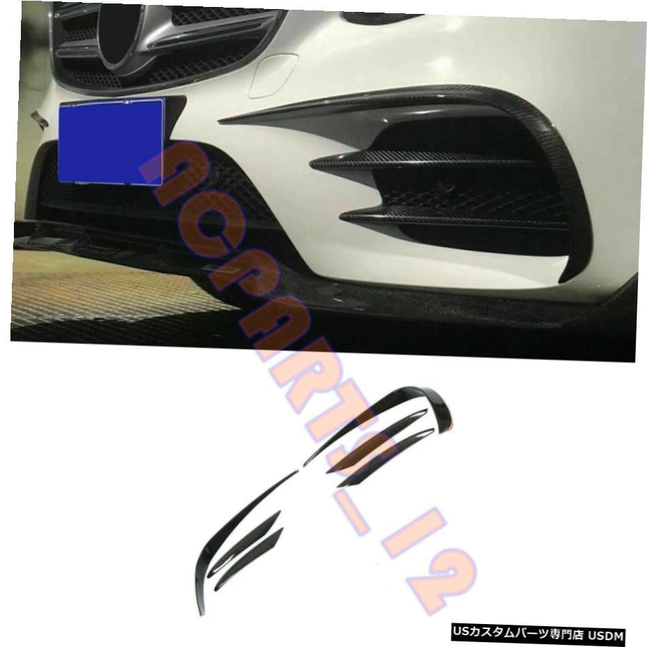 直送商品 エアロパーツ Fiber メルセデス・ベンツE400 E250 E250 E43 17-18カーボンファイバーフロントカナードバンパースプリッタのための For E250 Mercedes-Benz E400 E250 E43 17-18 Carbon Fiber Front Canard Bumper Splitter, ジモクジチョウ:c1d56bf3 --- agroatta.com.br