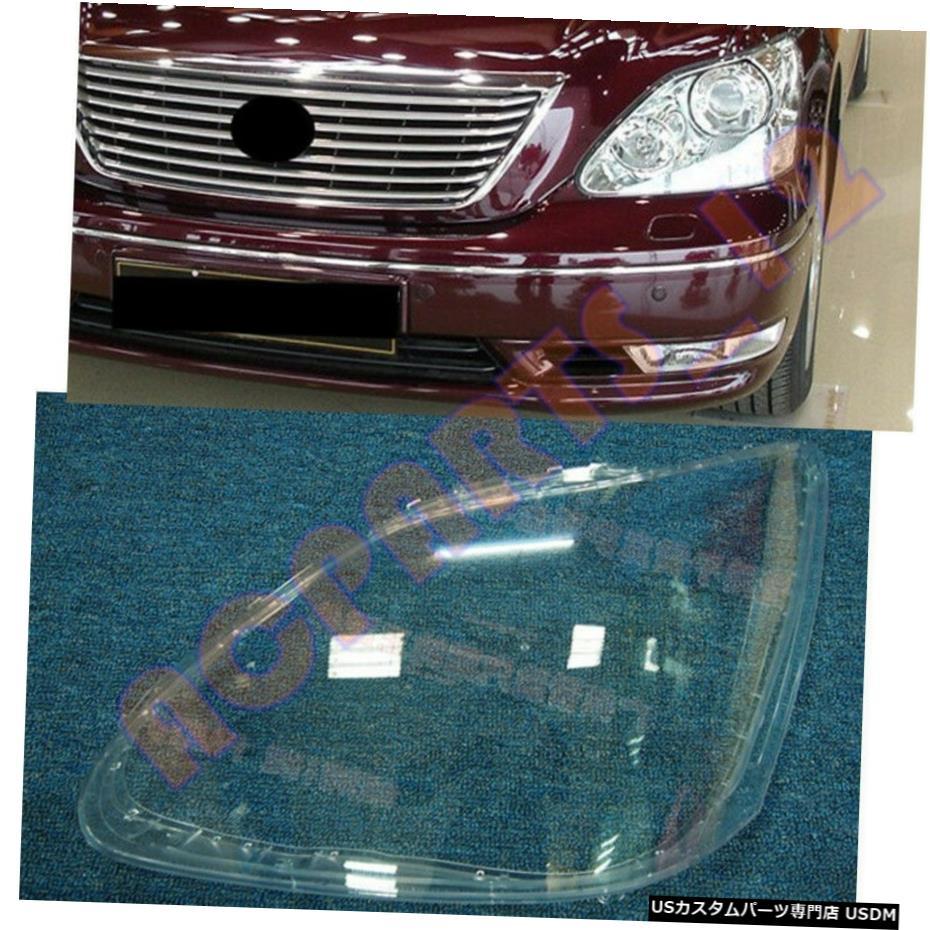 公式サイト エアロパーツ Side レクサスLS430 2004年から2005年のための1pcs左サイドをクリアヘッドライトカバー+のり置き換え 1pcs LS430 Left レクサスLS430 Side Clear Headlight Cover + Glue Replace For Lexus LS430 2004-2005, ヒュウガシ:794bf231 --- stjohnscbse.co.in