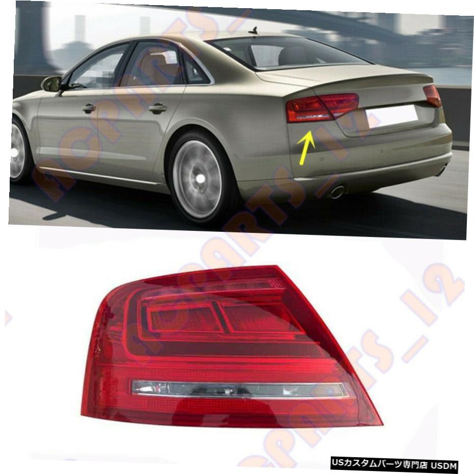 有名ブランド エアロパーツ フィット感のためのAUDI A8 2010年から2013年左側LEDテールライトブレーキライトアセンブリ Fit For A8 Brake AUDI A8 Tail 2010-2013 Left Side LED Tail Light Brake Light Assembly, 流行に :e6909aa6 --- grottes-du-cornadore.com