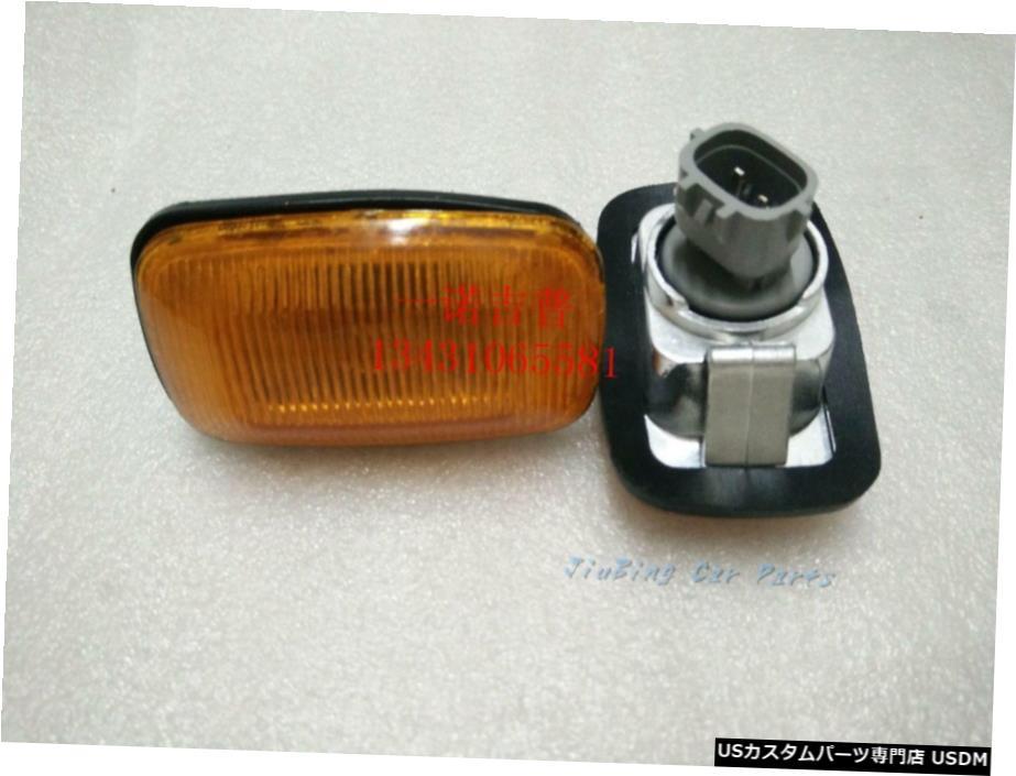 車用品 バイク用品 >> パーツ 外装 エアロパーツ その他 サイドマーカー信号光アンバーレンズ用トヨタランドクルーザーLC70 LC80 最新 LC100を回し 評価 Side Marker LC70 For LC100 Land Lens Cruiser Signal Amber Toyota Light Turn