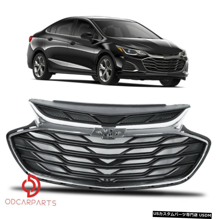 Upper Replacment 2020 Fits Grille Factory 2020シボレークルーズのフロントアッパーグリル組立工場replacmentの Front 2019 Chevrolet 2019 グリル Assembly Fits Cruze
