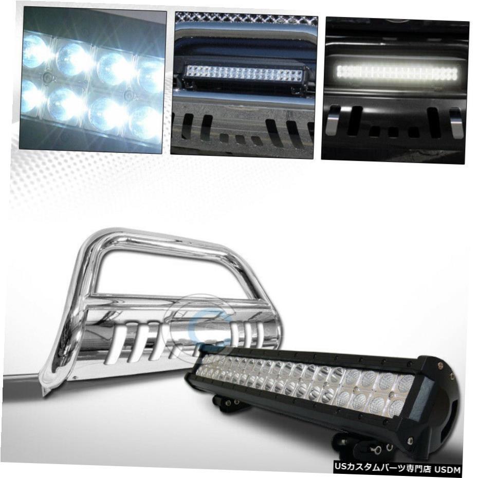 グリル LED 05-11ダコタ/ Bull Fits Bumper Fits 120W Light LEDライト Chrome Bar Raider Guard+120W 05-11 Dakota/06-09 06-09レイダークロームブルバーバンパーガード+