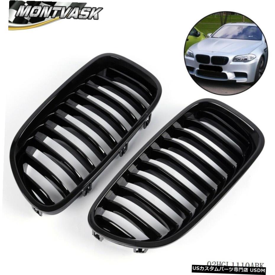 世界的に グリル BMW 5シリーズF18 528i 535i 2013年から2016年グロスブラックフロントグリル腎臓グリル用 For BMW 5-Series F18 528i 535i 2013-2016 Gloss Black Front Kidney Grille Grill, 花童 de1ba11d