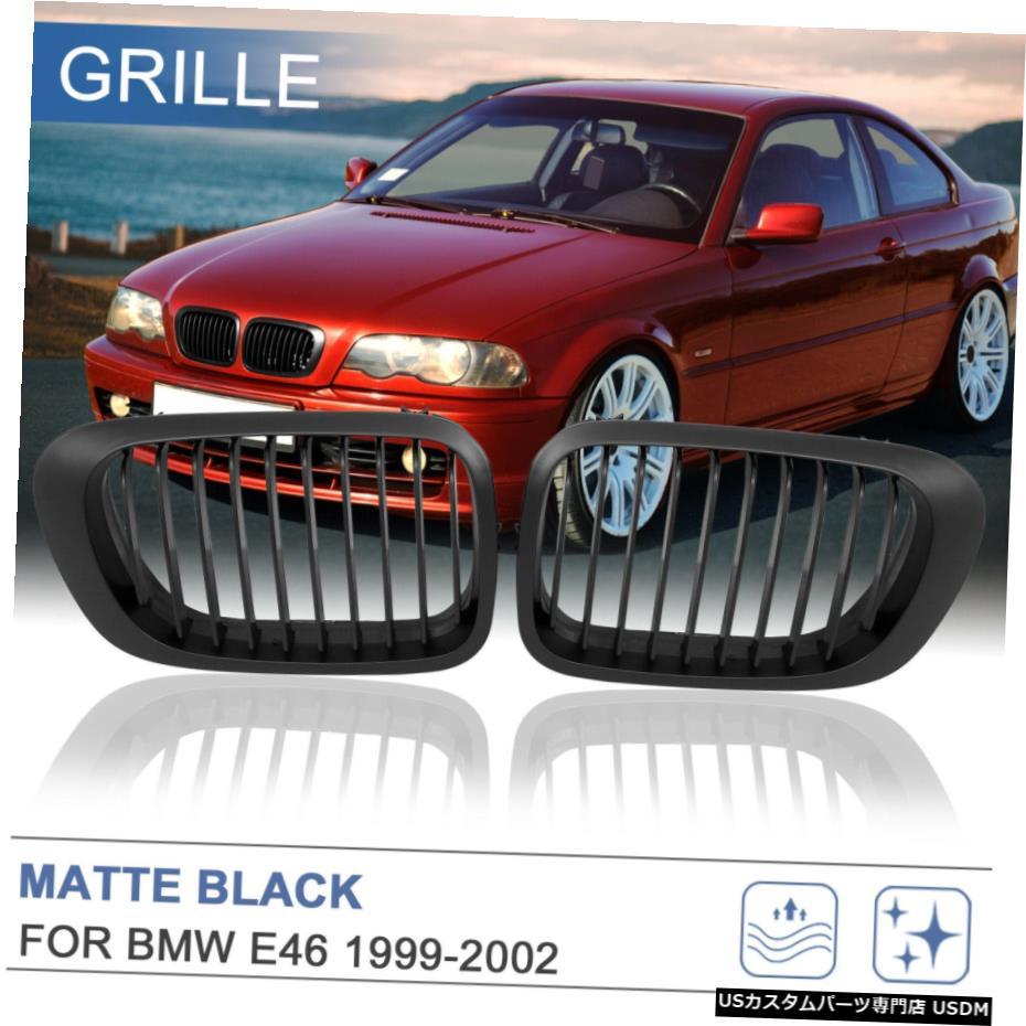 当店の記念日 グリル 1ペアマットブラックフード腎臓バーBMW E46 1999年から2002年のためのフロントグリル2ドア 1 Pair Matte Black Hood Kidney Bars Front Grille 2 Door for BMW E46 1999-2002, サルグン 29ba619b