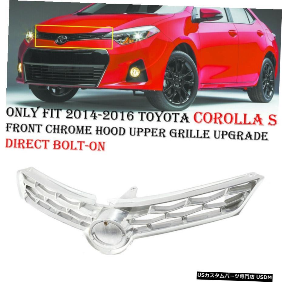 最新人気 グリル Fits トヨタカローラS 2014 2015 2016フロントクロームフードバンパーアッパーグリルグリル Fits Toyota Corolla S 2014 2015 2016 Front Chrome Hood Bumper Upper Grill Grille, アルゴンキン ALGONQUINS OFFICIAL 261513f2