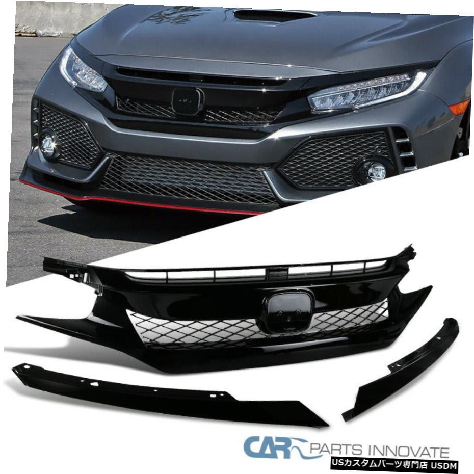Style グリル 16-18 For Bumper Hood 16-18ホンダシビックグロッシーブラックT-RスタイルフロントバンパーフードGuradをポリッシュについて Honda Front Glossy Polished Civic Gurad T-R Black