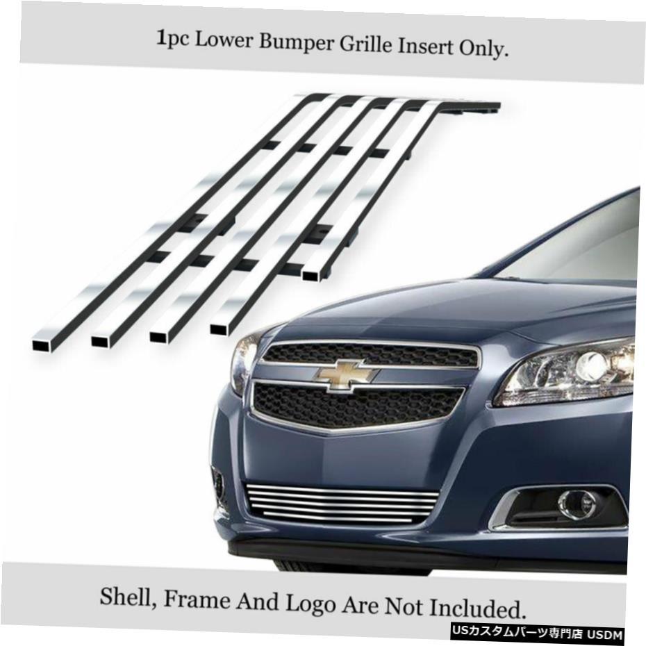 人気ブランドを グリル 2013シボレーマリブ下のバンパーステンレスクロームビレットグリルインサートはフィット Fits 2013 Chevy Malibu Lower Bumper Stainless Chrome Billet Grille Insert, ニッタマチ b7679dbe