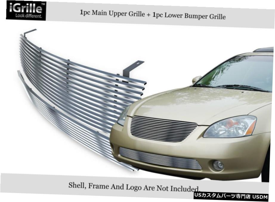 Altima Combo Billet 02-04 Nissan Stainless Steel For グリル Upper+Lower 02から04のための日産アルティマステンレス鋼ビレットグリルコンボアッパー+下 Grille