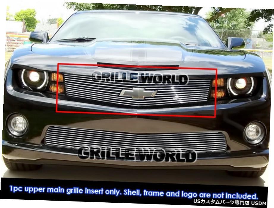 いいスタイル グリル Fits 2010-2013シボレーカマロショートW /ロゴ表示メインアッパークロームビレットグリル Fits 2010-2013 Chevy Camaro Short W/ Logo Show Main Upper Chrome Billet Grille, 初山別村 a518f06f