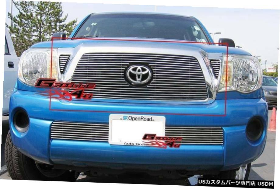 【国内在庫】 グリル Fits 2005-2010トヨタタコマメインアッパービレットグリルインサート Fits 2005-2010 Toyota Tacoma Main Upper Billet Grille Insert, イミズグン f76c4b99