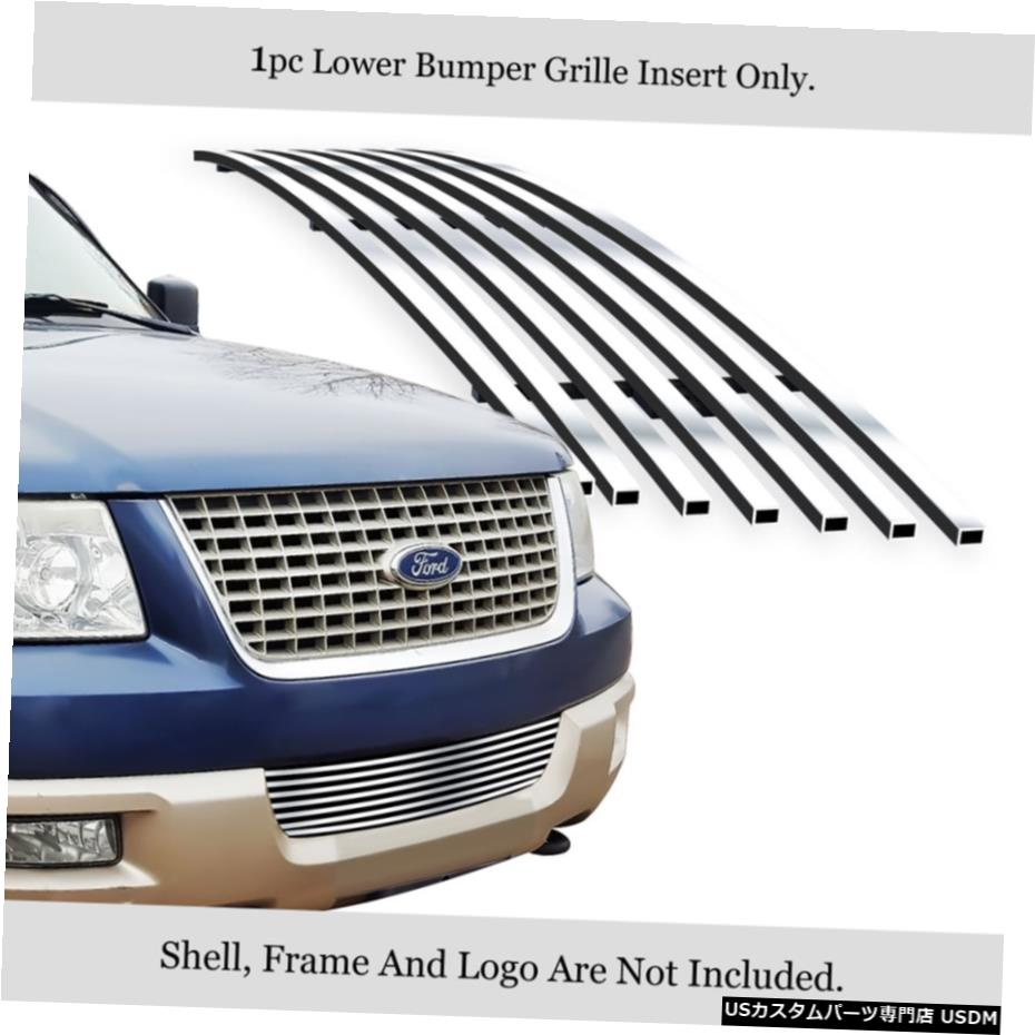 【激安大特価!】  グリル Fits 2003-2006フォードエクスペディション低いバンパーステンレスシルバービレットグリル Fits 2003-2006 Ford Expedition Lower Bumper Stainless Silver Billet Grille, ラヴィアンローズ アメリカン雑貨 6a6983a9