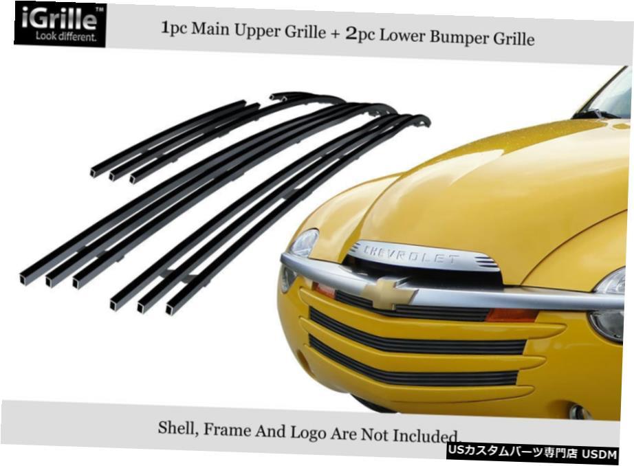 高質で安価 グリル Fits 2003-2006シボレーSSRステンレススチールブラックビレットメインアッパーグリル Fits 2003-2006 Chevy SSR Stainless Steel Black Billet Main Upper Grille, ハンファダイレクト 5368e605