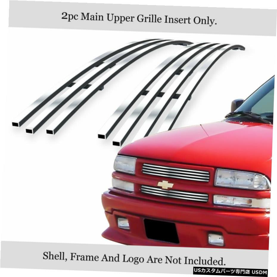 車用品 バイク用品 >> 休み パーツ 外装 エアロパーツ グリル Fits 1998-2005シボレーブレイザー ランキングTOP5 98から04 S-10アッパーステンレスクロームビレットグリル 1998-2005 Billet Blazer S-10 Grille Chrome Upper 98-04 Stainless Chevy