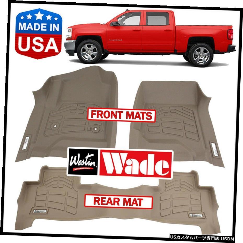 <title>車用品 バイク用品 >> パーツ 内装パーツ その他 Floor Mat 即納送料無料! Westin Wade Sure-Fit2015-2018シボレーシルバラードクルーキャブフロアマットTAN Sure-Fit 2015-2018 Chevrolet Silverado Crew Cab Mats TAN</title>