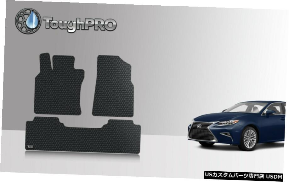 最新作 Floor Mat ToughPROフロアマットブラックレクサスES350オールウェザーカスタムフィット2019-2021 ToughPRO Floor Mats Black For Lexus ES350 All Weather Custom Fit 2019-2021, EIWA生活館 4a74f1ae