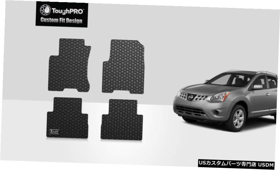 【本日特価】 Floor Mat 日産ローグオールウェザーカスタムフィット2008-2013 ToughPRO Floor Mats Black For Nissan Rogue All Weather Custom Fit 2008-2013, 家電と住宅設備の【ジュプロ】 f88f5d1a