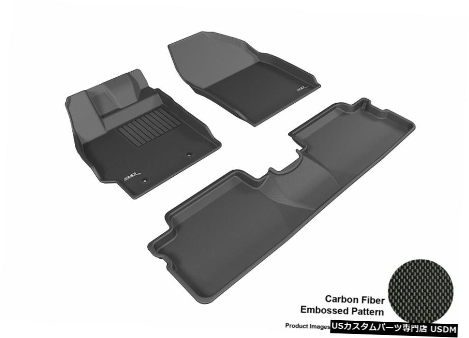 <title>車用品 バイク用品 >> パーツ 内装パーツ その他 Floor Mat 2013-2015年用ScionXB R1 R2KAGUカーボンパターンブラック全天候型フロアマット For 2013-2015 Scion 人気ブランド多数対象 XB R2 KAGU Carbon Pattern Black All Weather</title>