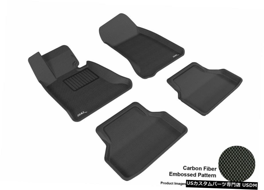 <title>車用品 バイク用品 >> パーツ 内装パーツ その他 Floor Mat 送料無料限定セール中 2004-2010 Bmw5シリーズR1R2KAGUカーボンパターンブラック全天候型フロアマット For Bmw 5 Series R1 R2 KAGU Carbon Pattern Black All Weather</title>