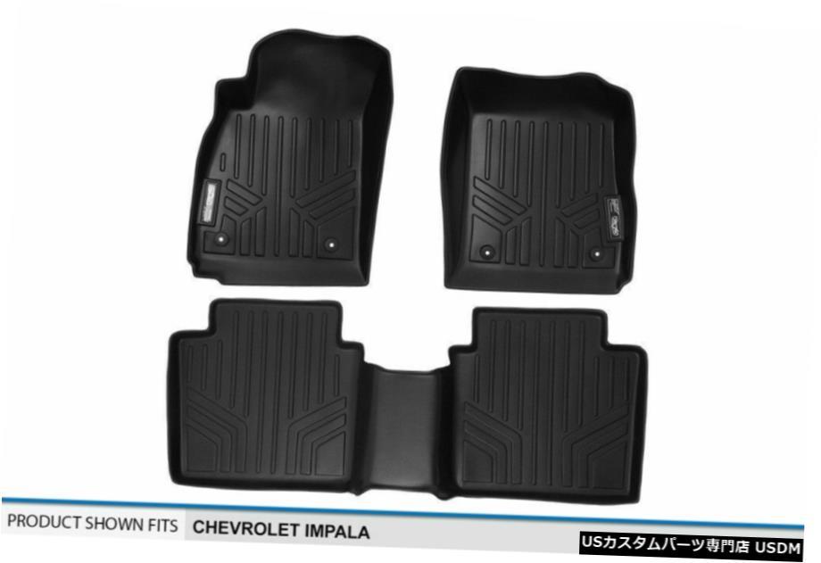 【受注生産品】 Floor Mat MAXFLOORMATフロント&セカンドローフロアライナーマットブラック2014-20シェビーインパラ MAXFLOORMAT Front & Second Row Floor Liner Mats Black for 2014-20 Chevy Impala, 南予はーべすと a74d7644