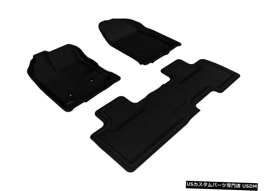 Liners Fit Mats 1st All-Weather 2nd Floor And Black Mat カグー全天候型カスタムフィットライナーブラック1列目および2列目フロアマットL1FR02001509 Kagu Floor Custom L1FR02001509 Row