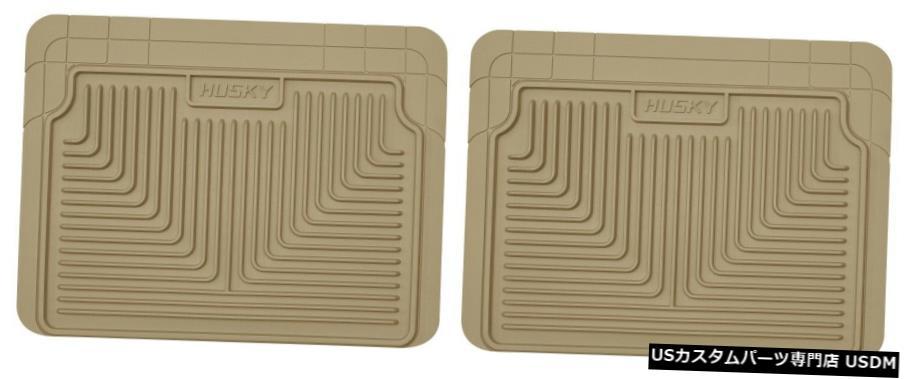 【予約受付中】 Floor Mat ハスキーライナー52023ヘビーデューティーフロアマット Husky Liners 52023 Heavy Duty Floor Mat, 浅草マッハ!! d9696b31