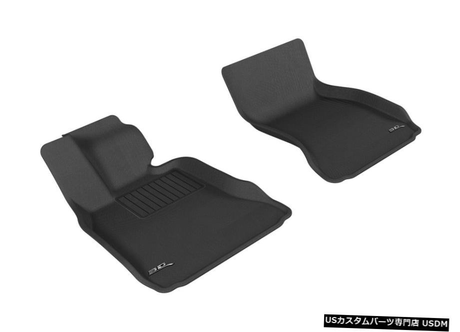 【再入荷】 Floor Mat カグーカスタムフィットライナーグレー1列目フロアマット2009-127シリーズLI / Xdriveなし Kagu Custom Fit Liners Gray 1st Row Floor Mats for 2009-12 7-Series LI/No Xdrive, キングオブキャット 4719292c