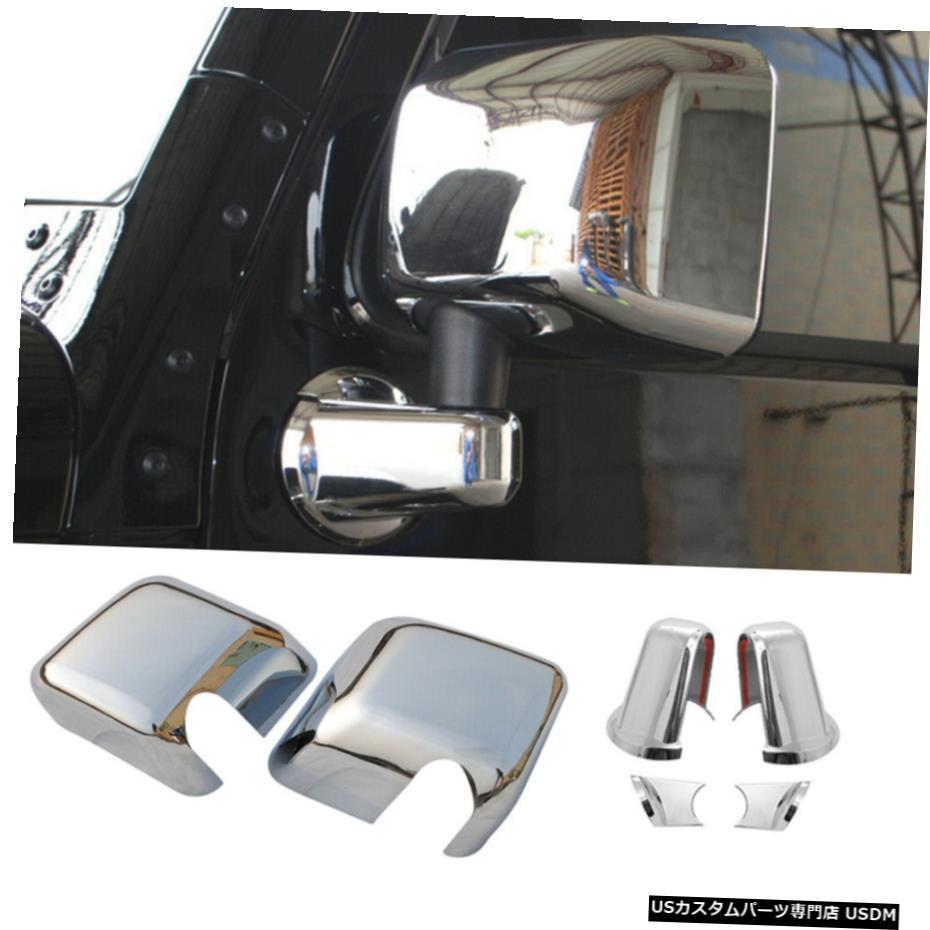 2007-2017 クロームバックミラーベースカバートリムデコレーション2007-2017ジープラングラーJK decoration Jeep cover rearview base mirror クロームメッキ Wrangler trim Chrome For JK