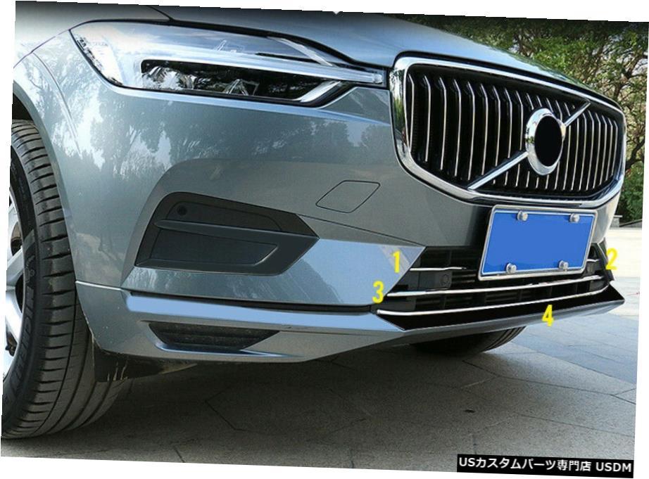 車用品 バイク用品 >> 使い勝手の良い パーツ 外装 エアロパーツ その他 クロームメッキ ボルボXC602018-2020用スチールクロームフロントセンターグリルグリッドカバートリム4個 Steel Chrome Front Volvo Trim Grid XC60 Center 2020モデル Cover For Grille 2018-2020 4pcs