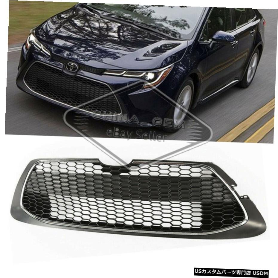 車用品 バイク用品 >> パーツ 外装 エアロパーツ その他 クロームメッキ 2020年用フロントバンパーロアグリルグリルトヨタカローラLEXLEセダンハニカム Front いよいよ人気ブランド Bumper For Grill LE Grille Toyota Corolla Honeycomb 売れ筋 Sedan Lower XLE 2020