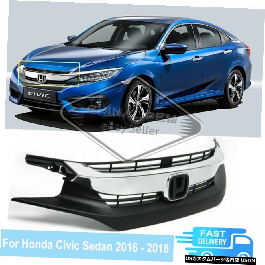 車用品 バイク用品 >> パーツ 外装 エアロパーツ その他 クロームメッキ For 2016 2017 2018 メーカー公式 Civic Upper Chrome Grille Mesh Honda Replacement Grill 贈呈 Bumper