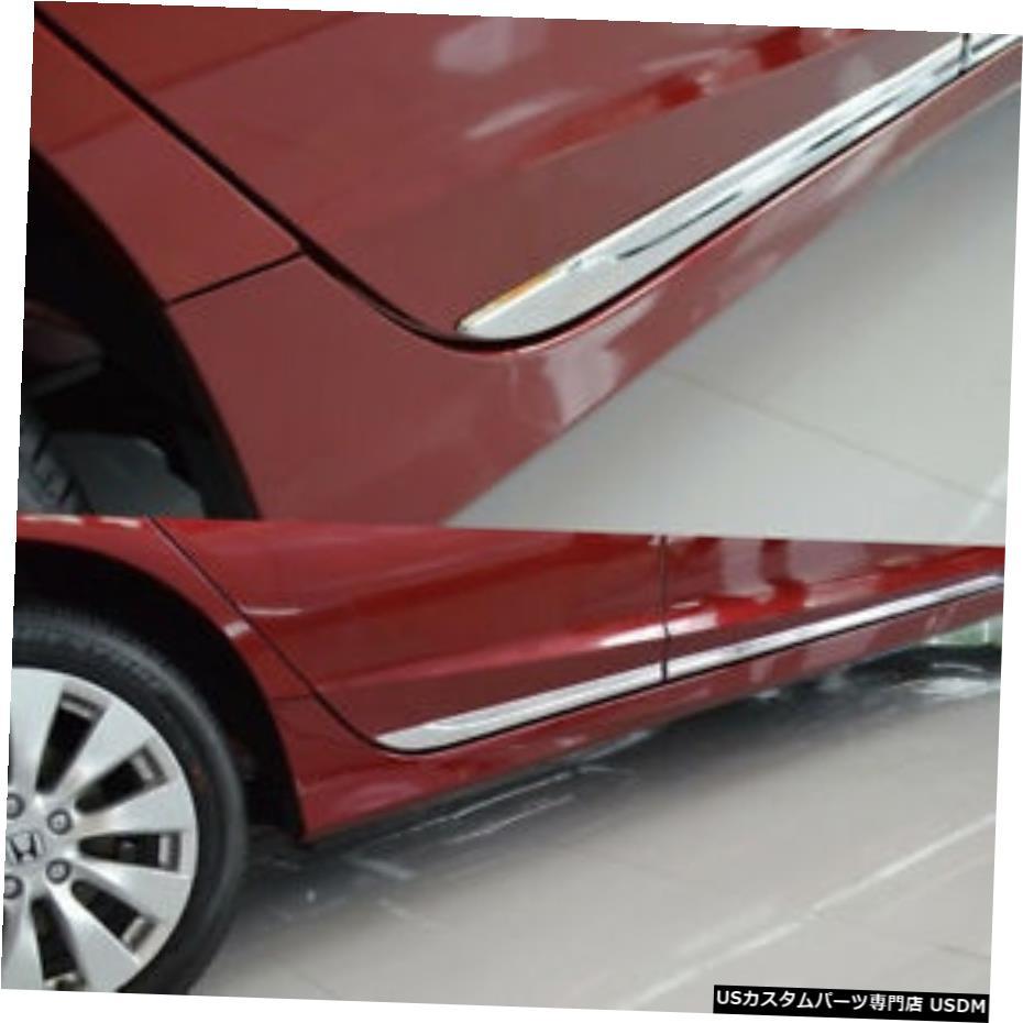 車用品 バイク用品 >> パーツ 外装 エアロパーツ その他 クロームメッキ ホンダアコードMK92013-2015 ABSクロームボディサイドドアカバーモールディングトリム用フィット 低廉 FIT For Accord Chrome Moulding Honda Body 即出荷 Side 2013-2015 MK9 Door ABS Trim Cover
